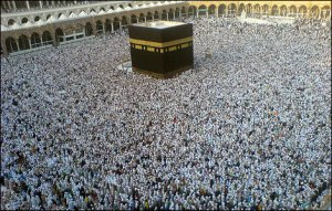 The Kaaba during the Hajj